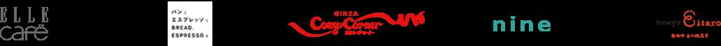 Logos of multiple Japanese brands